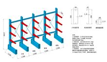 铝型材存放架
